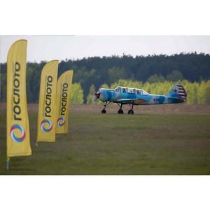 Открытый чемпионат Тульской области по высшему пилотажу ко Дню Победы прошел при поддержке Гослото