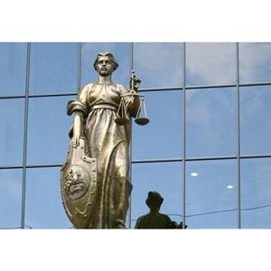 Поднятая ОНФ проблема расточительства в Пенсионном фонде в Ухте нашла подтверждение в суде