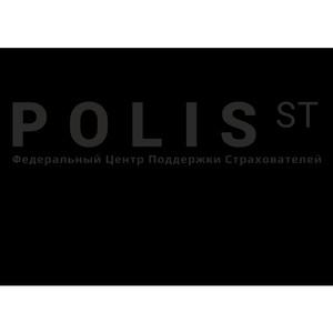 ФЦПС Polis.st: пора ударить автопробегом по бездорожью!