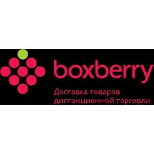 Курьерская доставка: от Азова до Хабаровска за полцены