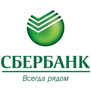 Северо-Западный банк Сбербанка вручил театральные премии актёрам Александринского театра