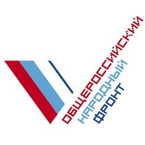 Липецкие журналисты примут участие в организованной при партнерстве ОНФ смене форума «Таврида»