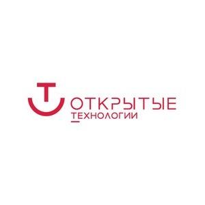 Открытые Технологии – бронзовый партнёр конференции «ИТ в ритейле»