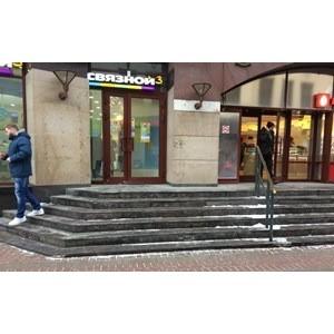 Улица Старый Арбат под прицелом инвалидов-экспертов