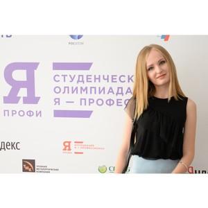 В Томске при поддержке регионального отделения ОНФ состоялся тренинг «Стать лидером для себя!»