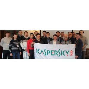 Лаборатория Касперского обучает