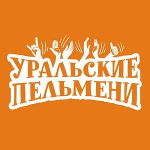 """""""Уральские пельмени"""" утратили свой бренд"""