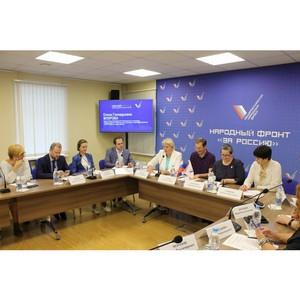 Московский штаб ОНФ будет добиваться предоставления помещений для СО НКО