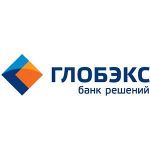 Банк «Глобэкс» продолжает сотрудничество с  Березниковским содовым заводом