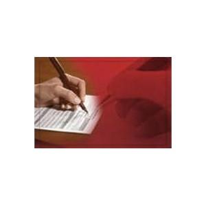 Об утверждении форм  отдельных документов используемых при ведении ГКН