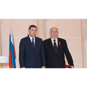 Достижения профессора Юрия Бродова отметил президент России