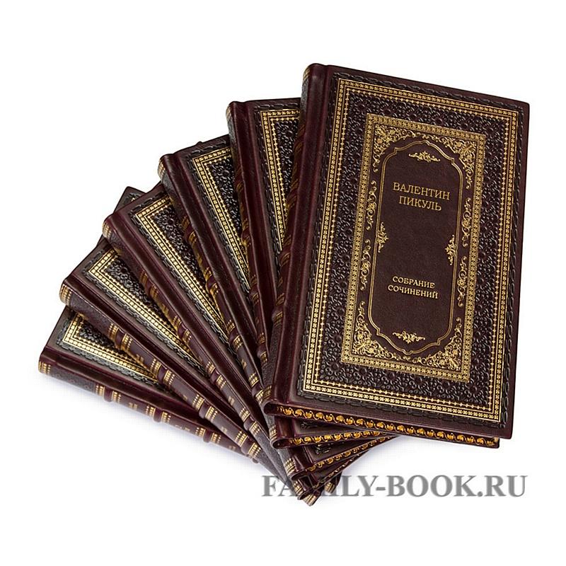 Валентин Пикуль. Собрание сочинений в 28 томах.