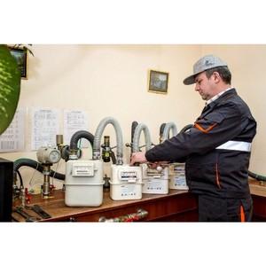 В 2014 году ПАО «Днепрогаз» бесплатно поверило свыше 11,5 тысяч счетчиков газа