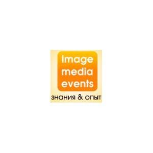 Конференция «Как увеличить прибыль магазина-2015» пройдет в конце мая