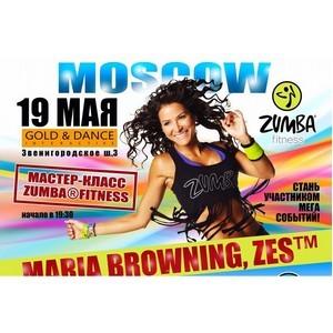 Zumba® май. Танцевальный день с Maria Browning, ZES™ США