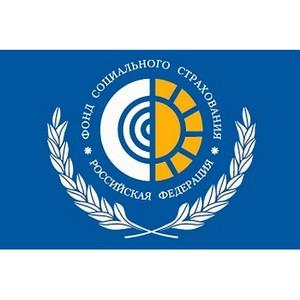 Электронная очередь Neuroniq для ФСС в Великом Новгороде