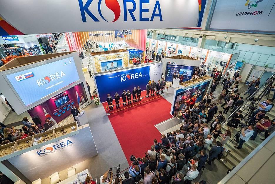 Международная промышленная выставка «Иннопром-2018» в девятый раз открылась в Свердловской области