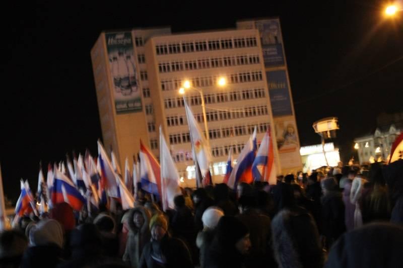 Активисты ОНФ в Мордовии приняли участие в митинге-концерте «Мы вместе!»