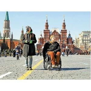 Проект «Мир без границ» реализует в Москве и Суздале идеи программы «Россия без барьеров»