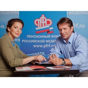 Приняты новые формы заявлений, связанных с управлением средствами пенсионных накоплений