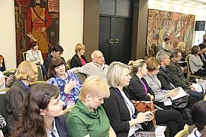 I Финансовая конференция на Дону – промежуточные итоги