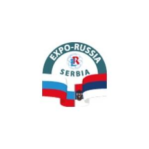 """Сербия налаживает отношения с Россией: vеждународная выставка """"Expo-Russia Serbia"""""""
