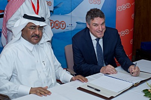 TNT Express построит новый автодорожный и авиационный хаб в Саудовской Аравии