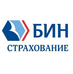 «БИН Страхование» в Калининграде застраховало гражданскую ответственность туроператора «ДЭДДИ»