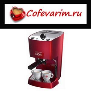 Кофеварки для дома - самые простые и самые популярные