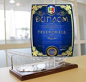 Компания «Виконда» - победитель регионального этапа конкурса «100 лучших товаров Украины»