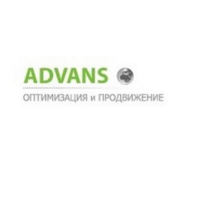 Полезные услуги по продвижению сайта в ТОП «Яндекса»: поисковая оптимизация и раскрутка от «Адванс»