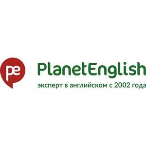 Школа английского PlanetEnglish выделяет 1 миллион рублей на субсидии школьникам