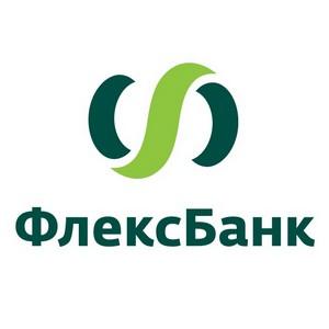 ФлексБанк вводит новый вклад «Срочный валютный»
