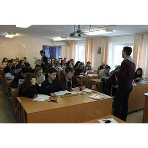Активисты ОНФ в Амурской области провели мероприятия в честь Дня Конституции