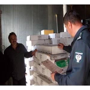 Об итогах работы на Государственной границе РФ и транспорте за апрель 2014 года