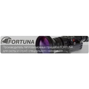 Fortuna представила новые тепловизоры на Arms & Hunting 2016