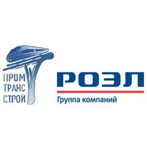 ПромТрансСтрой и Администрация г. Уфа подписали контракт на проектирование скоростного трамвая