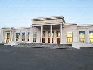 """Новый проект """"ИСБ-Инжинринг"""": система охранной сигнализации для VIP-терминала аэропорта Астаны"""