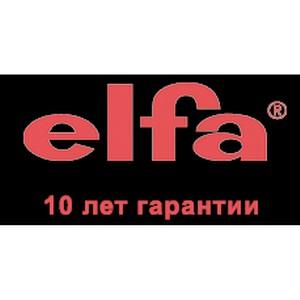 Скидки на готовые решения от Elfa
