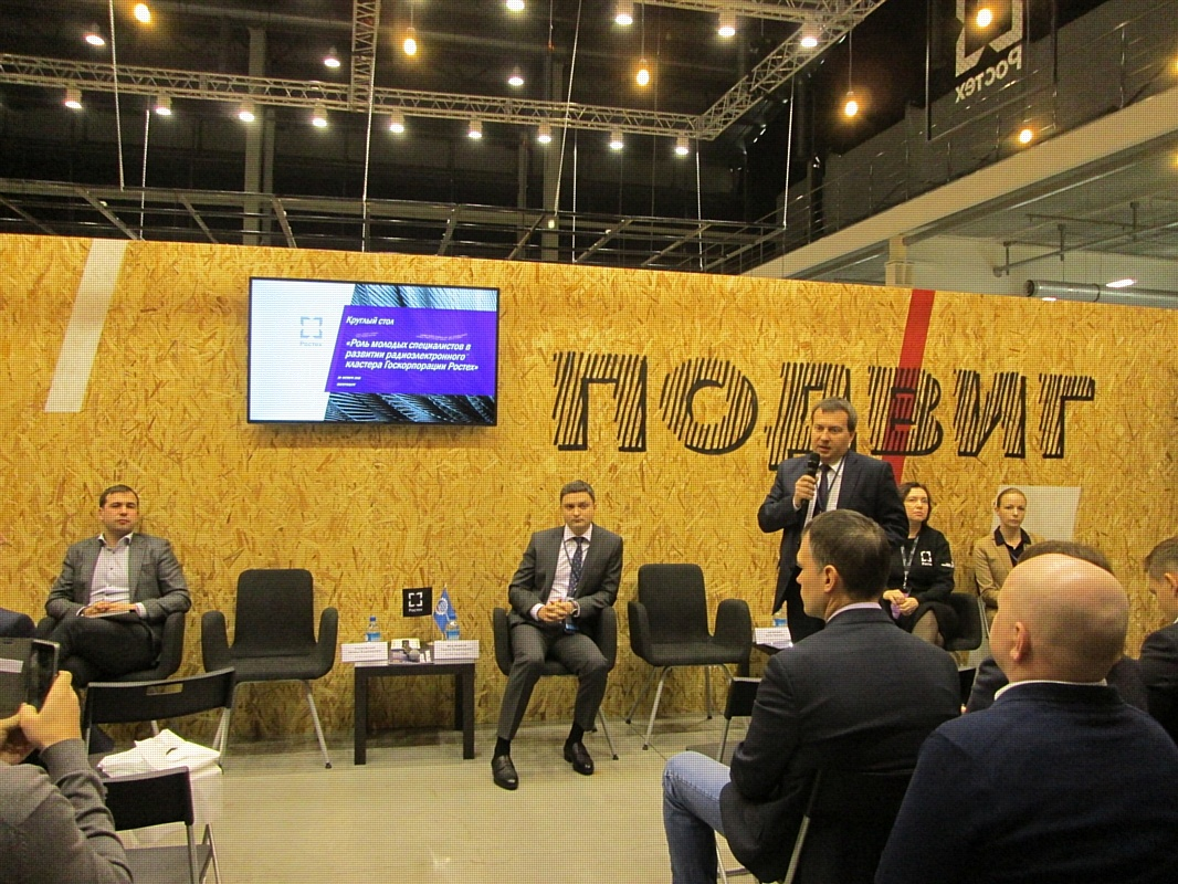 Молодежную политику обсудили на Чемпионате WorldSkills Hi-Tech-2018