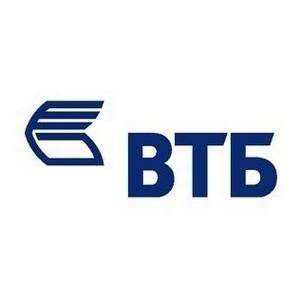 Банк ВТБ продолжает кредитовать администрации субъектов Российской Федерации