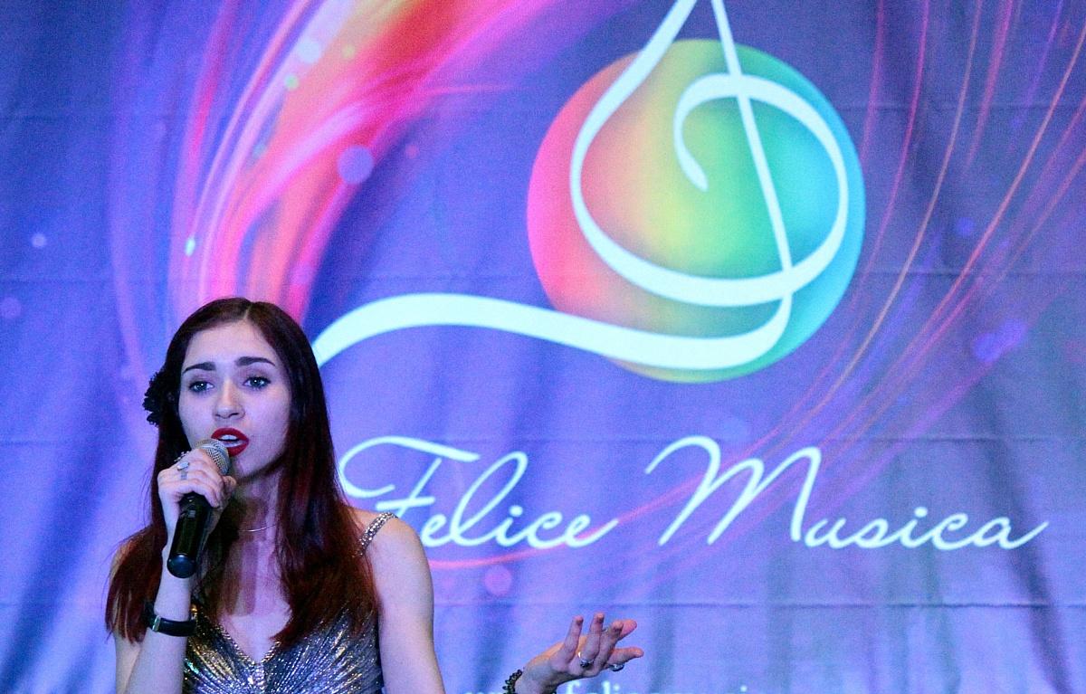 II Международный конкурс-фестиваль Felice Musica пройдет в Москве 11 и 12 ноября 2017 года