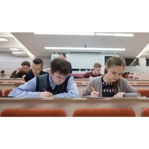 Екатеринбург в пятерке лидеров по количеству участников олимпиады «Я — профессионал»