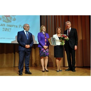 Объявлены лауреаты XIII Премии «Финансовая элита России 2017»