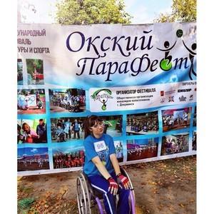 Студентка Дзержинского филиала РАНХиГС стала победителем в соревнованиях «Окский Парафест 2018»