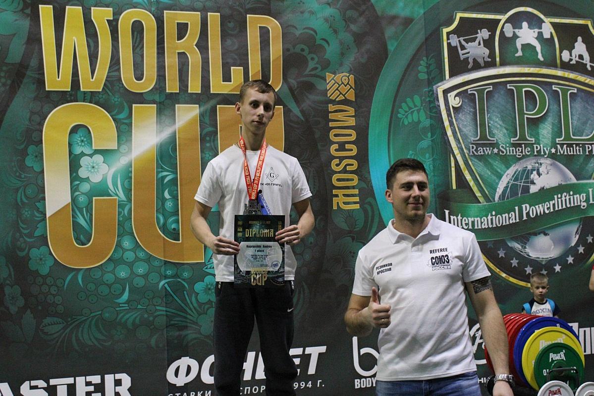 Нижегородский студент стал двукратным Чемпионом мира по пауэрлифтингу