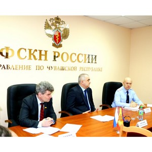 Общественный Совет УФСКН РФ по Чувашии готовится к участию в антинаркотических мероприятиях