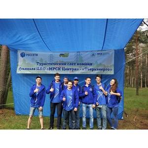 Студенческие отряды Тверьэнерго приняли участие во II Туристическом слёте энергетиков