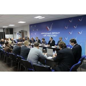 Активисты ОНФ в Курганской области подвели итоги реализации в регионе общественных предложений