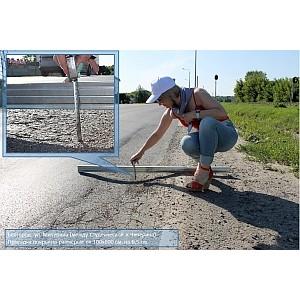 ОНФ в Белгородской области проверил качество гарантийных дорог